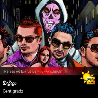 Billa - Centigradz - Hiru FM Music Downloads|Sinhala Songs