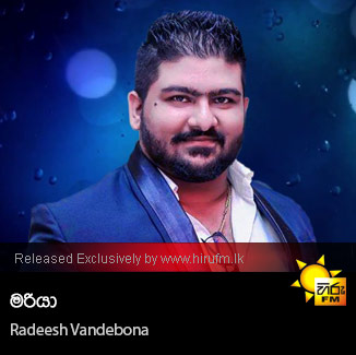 Me Sansare - Radeesh Vandebona - Hiru FM Music Downloads