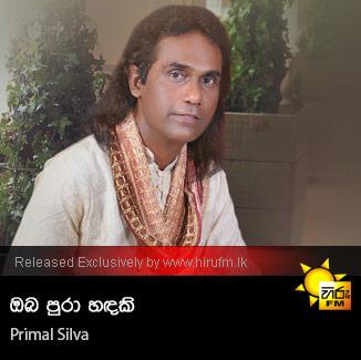 Hiru Fm Music Downloadssinhala Songsdownload Sinhala Songsmp3