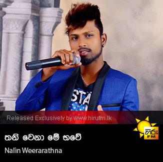 Thani Wenaa Me Bhawe - Nalin Weerarathna