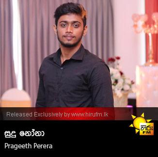 Sudu Nona - Prageeth Perera - Hiru FM Music Downloads