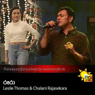 Roora  - Lesile Thomas & Chalani Rajasekara