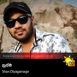 Anagathaye - Wayo - Hiru FM Music Downloads|Sinhala Songs