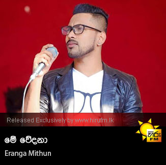 Ashirwada Soya - Eranga Mithun - Hiru FM Music Downloads