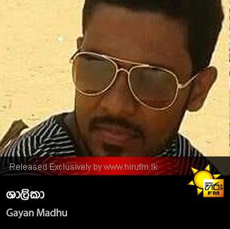 Shaleeka - Gayan Madhu