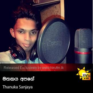 Mathakaya Apage - Thanuka Sanjaya
