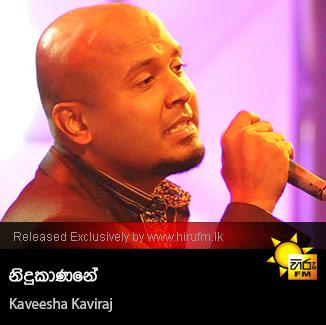 Nidukanane - Kaveesha Kaviraj