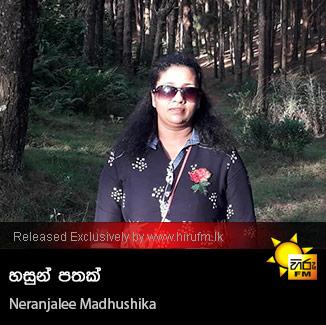 Hasun Pathak  - Neranjalee Madhushika