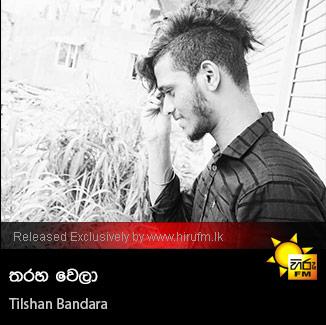 Tharaha Wela - Tilshan Bandara