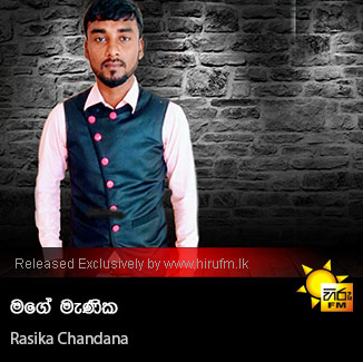 Mage Menika - Rasika Chandana