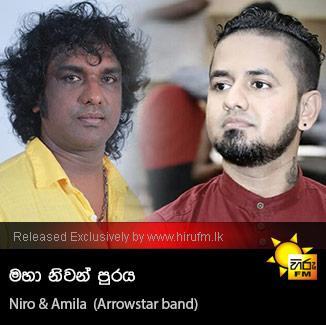 Maha Niwan Puraya - Niro & Amila