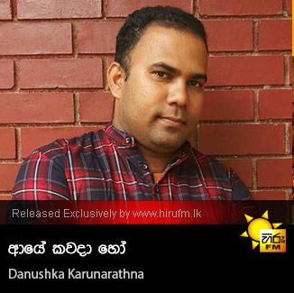 Aye Kawada Ho - Danushka Karunarathna