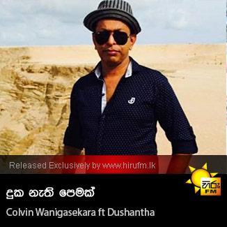 Duka Nethi Pemak - Colvin Wanigasekara ft Dushantha