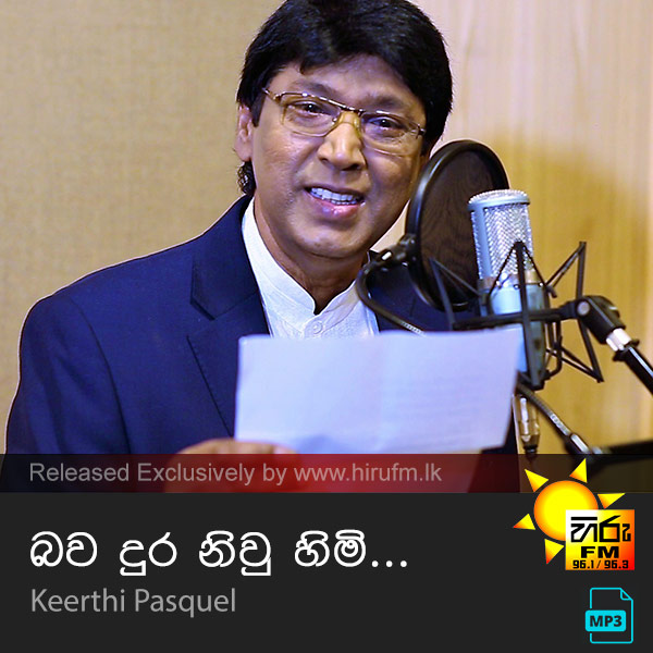 Hiru FM Music Downloads|Sinhala Songs|Download Sinhala Songs