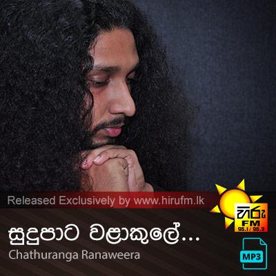 Sudupata Walakule - Chathuranga Ranaweera