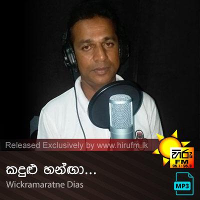 Kadulu Hanga  - Wickramaratne Dias