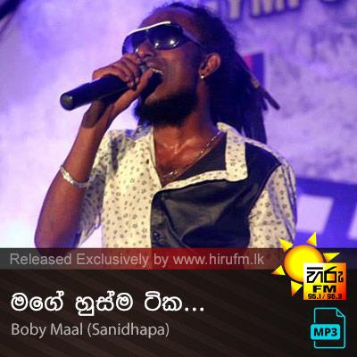 Mage Husma Tika - Boby Maal (Sanidhapa)