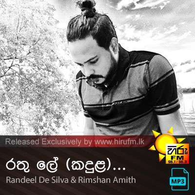 Rathu Lee - Randeel De Silva & Rimshan Amith
