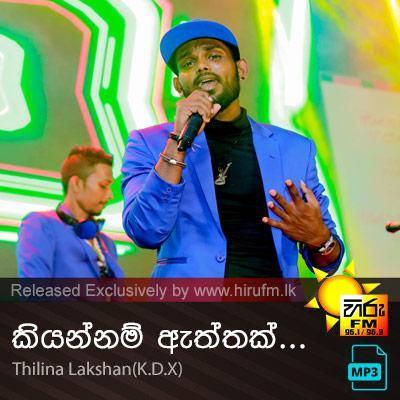 Kiyannam Aththak - Thilina Lakshan(K.D.X)