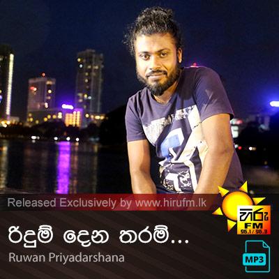Ridum Dena Tharam - Ruwan Priyadarshana