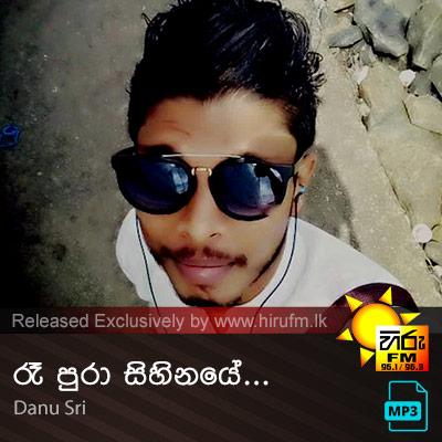 Hiru FM Music Downloads|Sinhala Songs|Download Sinhala Songs|Mp3