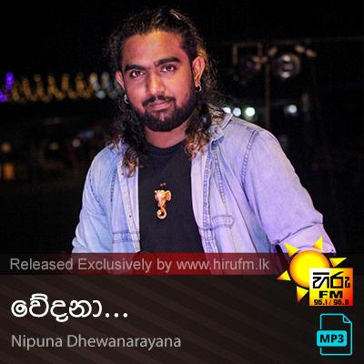 Wedana - Nipuna Dhewanarayana