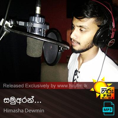Samuaran - Himasha Dewmin