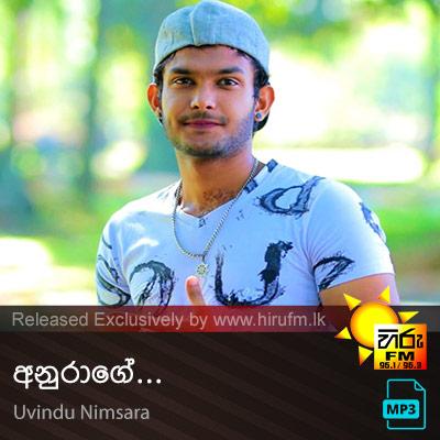 Anurage - Uvindu Nimsara