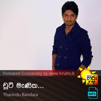 Chuty Manike - Tharindu Bandara
