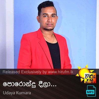Porondu Deela - Udaya Kumara