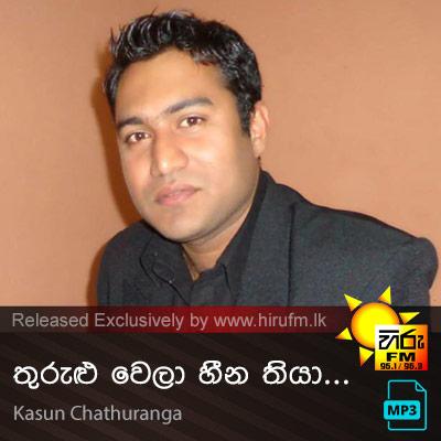 Thurulu Wela Heena Thiya - Kasun Chathuranga