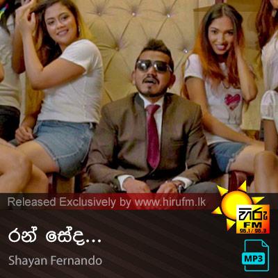 Ran Seada - Shayan Fernando