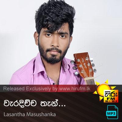 Waradichcha Than - Lasantha Masushanka