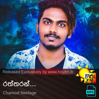 Raththaran - Chamod Neelage