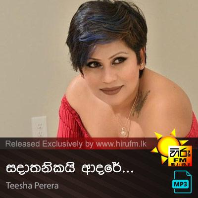 Sadathanika Adare - Teesha Perera