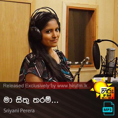 Ma Sithu Tharam - Sneha Anjani