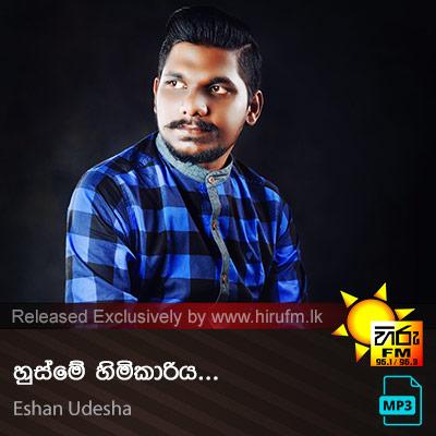 Husme Himikariya  - Eshan Udesha