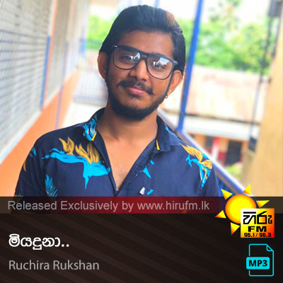 Miyaduna - Ruchira Rukshan