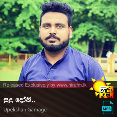 Sudu Doni - Upekshan Gamage