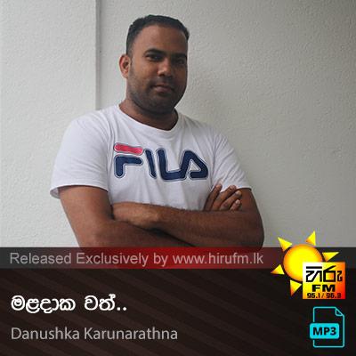 Mala Daka Wath Man - Danushka Karunarathna