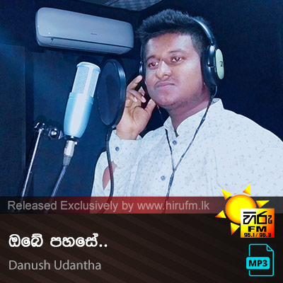 Obe Pahase - Danush Udantha