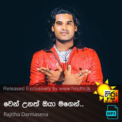 Wen Unath Oya Magen - Rajitha Darmasena