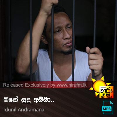 Mage Sudu Amma - Idunil Andramana