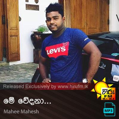 Hiru TV Music Video Downloads Sinhala Videos Download