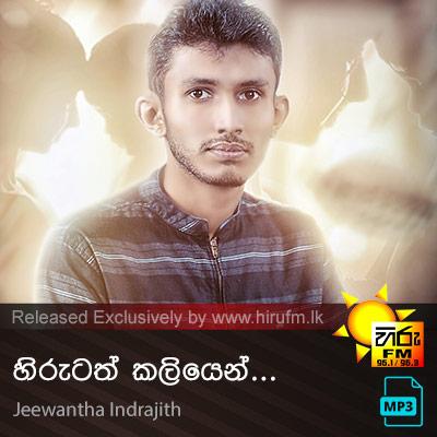 Hirutath Kaliyen - Jeewantha Indrajith
