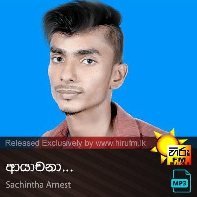 Ayachana - Sachintha Arnest