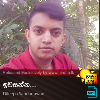 Iwasanna - Dileepa Sandanuwan