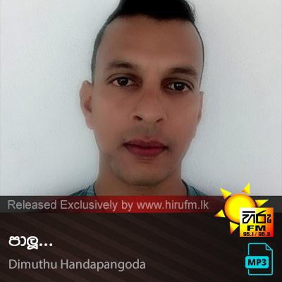 Paalu - Dimuthu Handapangoda