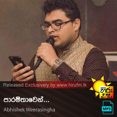 Paramithawen - Abhishek Weerasingha