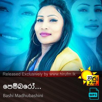 Pembaro - Bashi Madhubashini